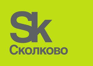 Logo_Skolkovo_RUS